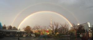 すばらしい虹